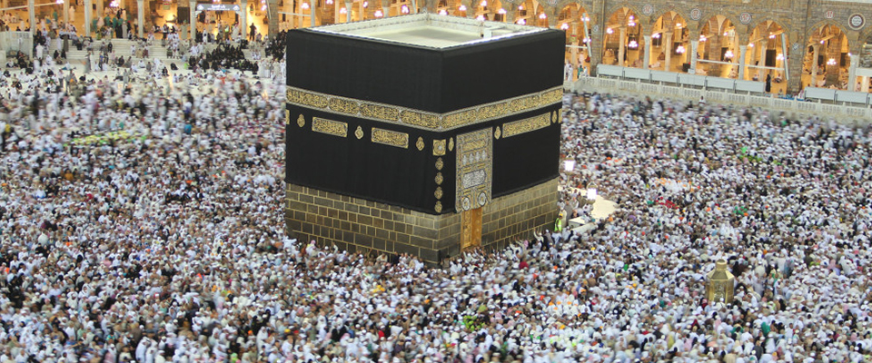 What is the worship of pilgrimage (hajj)? What is the decree about hajj in Islam?