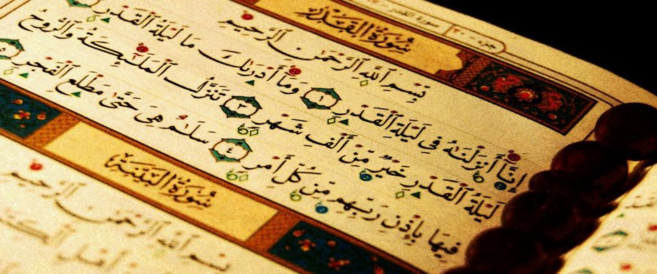 Who knows when Laylatul-Qadr (the Night of Power) is?